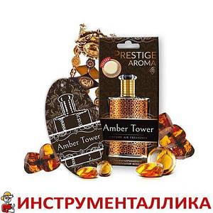 Ароматизатор Prestige Aroma парфюмированный элитный Amber Tower