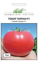 Томат Тарпан F1 10 шт.