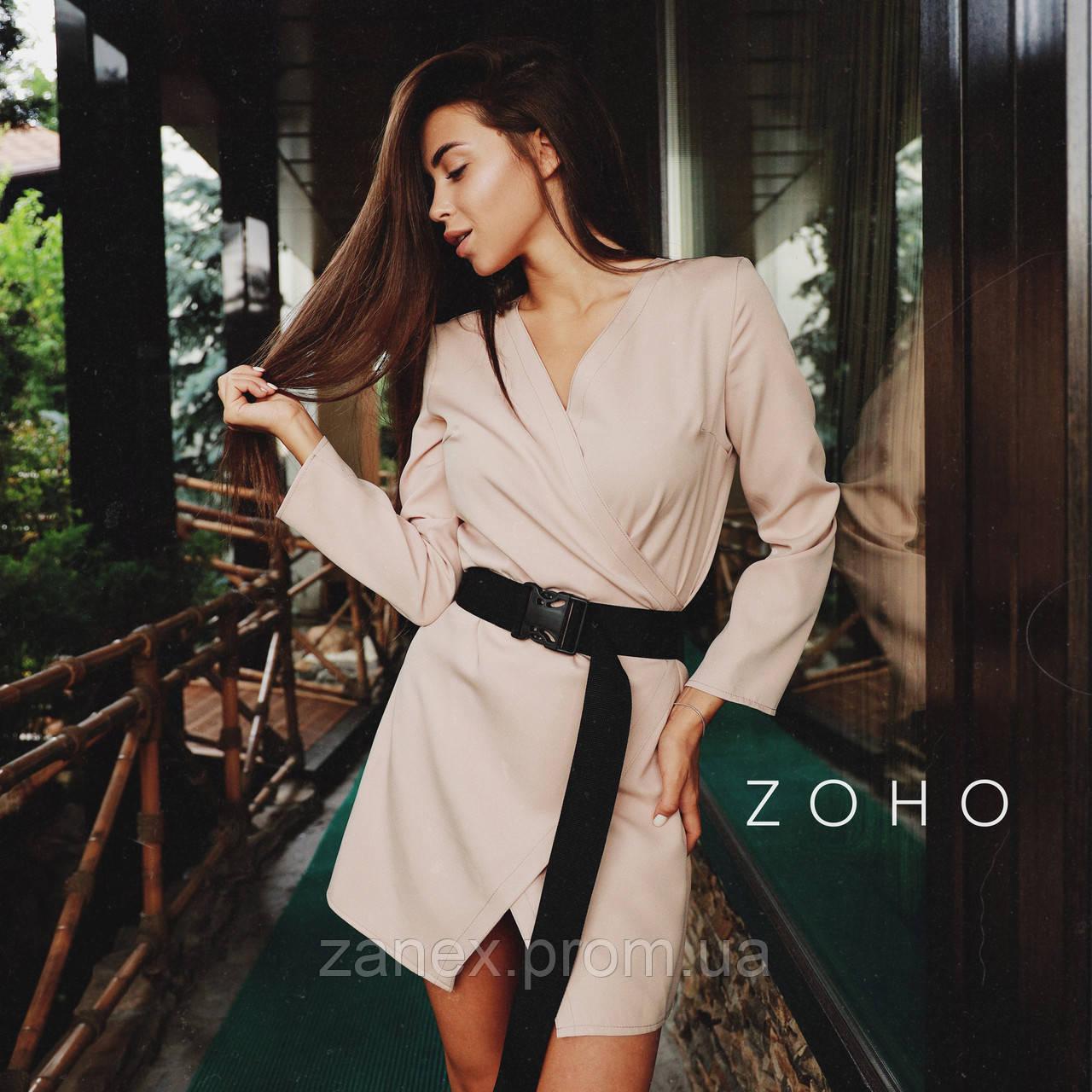 Платье Zanex «Кико», бежевое
