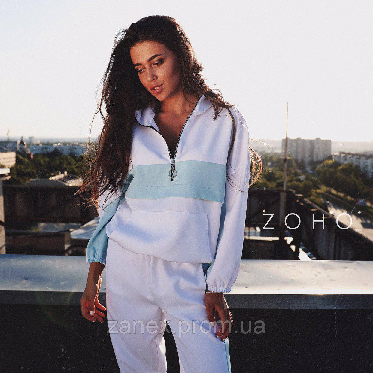 Идеальный осенний костюм Zanex, белый/голубой