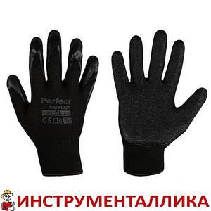 Защитные перчатки PERFECT GRIP BLACK RWPGBN10 Bradas