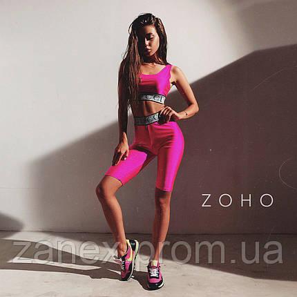 Спортивный комплект Zanex, розовый, фото 2