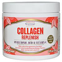 Коллаген с витамином С, ReserveAge Organics, 78 гр.