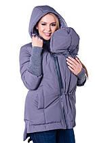 Демисезонная слингокуртка 3 в 1 для беременных Lullababe Nurmes темно-серая
