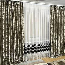 Шикарные готовые шторы №392 из жаккардовой ткани, фото 2