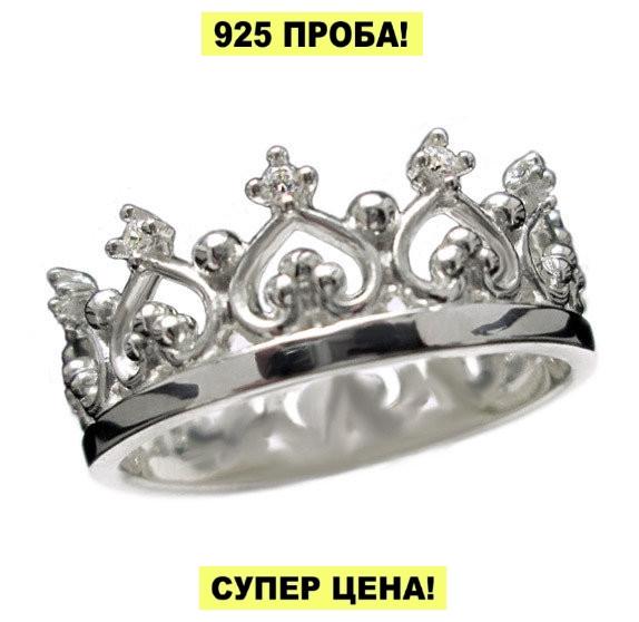 """Серебряное кольцо с фианитами """"Королева"""""""