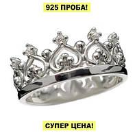 """Серебряное кольцо с фианитами """"Королева"""", фото 1"""