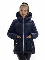 Куртка- пуховик женский Irvik ZP171 синий