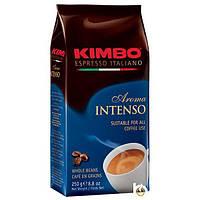 Кофе в зёрнах KIMBO AROMA INTENSO 0,25 кг