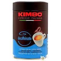 Кофе молотый KIMBO ESPRESSO DECAFFEIN ж/б 0,25 кг