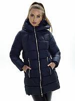 Пальто- пуховик женский Irvik ZP2171синий