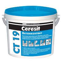 Грунтівка адгезійна Ceresit CT19 Бетонконтакт