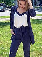 Молодежный брючный костюм для девушек, 00139 (Синий), Размер 48 (XL)