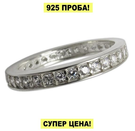 """Серебряное кольцо с фианитами """"Конго"""""""
