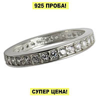 """Серебряное кольцо с фианитами """"Конго"""", фото 1"""