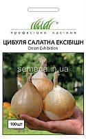 Цибуля салатна Ексібішн 100 шт.