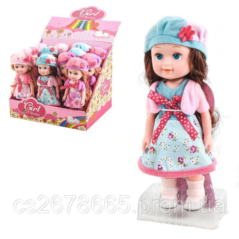 Кукла TB7725-C1