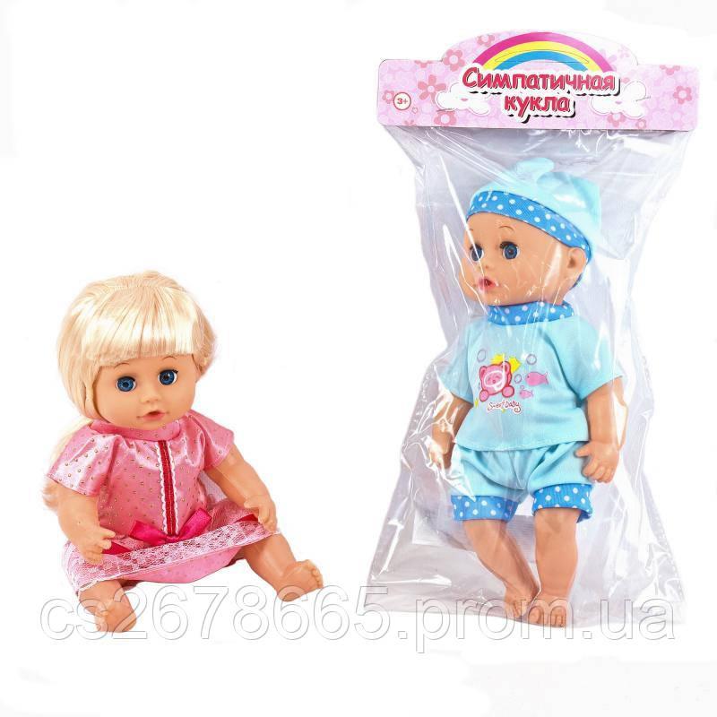 Кукла TB335-45A