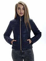 Женская демисезонная куртка Irvik ZS151 синяя