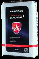 R-EX MORTAR Противопожарный раствор для уплотнения кабельных проводок и трасс