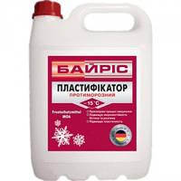 Пластификатор БАЙРИС противоморозный 10Л