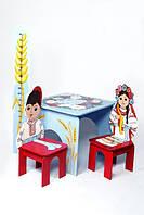 Детский набор «Украинцы» с ростомером Даруся, фото 1