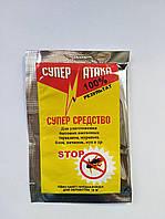Супер Атака 10г самое эффективное средство от тараканов.