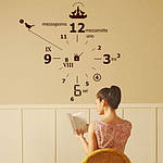 Интерьерная виниловая наклейка Часы (самоклеющаяся пленка), матовые, коричневые 1000х987 мм