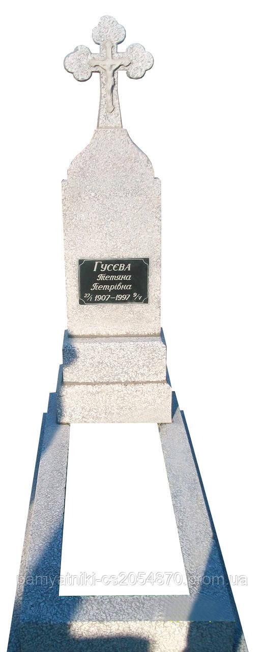 Пам'ятник із крихти рівний