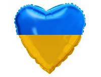 Воздушные шары фольгированный Сердечко Украинский флаг