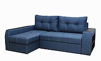 Угловой диван Garnitur.plus Барон темно-синий 250 см DP-203, КОД: 181453