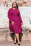 Стильный женский комплект  Размеры: 54,56,58,60!, фото 2