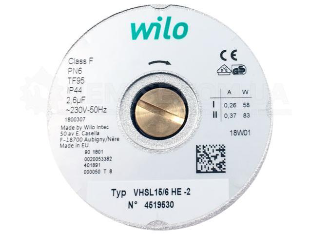 Насос Protherm Скат Wilo VHSL 15/6 HE-2 - 0020094635