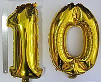 Комплект цифр-шаров 10 фольгированных, золото, 35 см.
