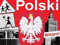Курсы польского языка по эксклюзивной методикой