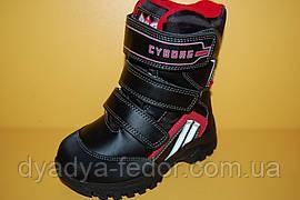 Детская зимняя обувь Термообувь B&G Украина 215 для мальчиков черные размеры 28_33