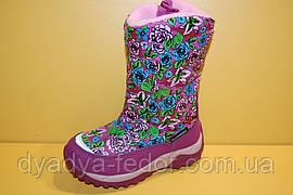 Детская зимняя обувь Термообувь B&G Украина 6033 Для девочек Розовые размеры 25_30