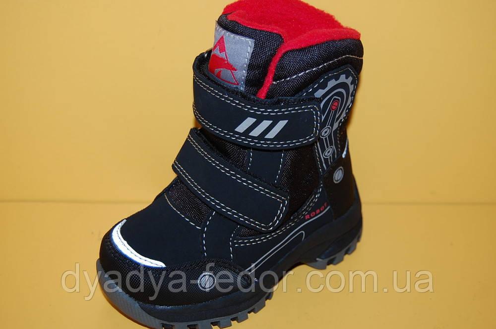 Детская зимняя обувь Термообувь B&G Украина 175-16 Для мальчиков Черные размеры 23_27