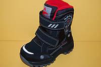 Детская зимняя обувь Термообувь B&G Украина 175-16 Для мальчиков Черные размеры 23_27, фото 1
