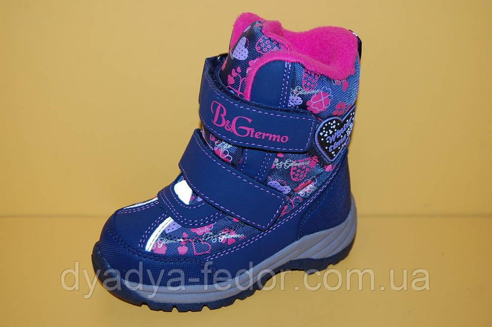 Детская зимняя обувь Термообувь B&G Украина 175-22 Для девочек Синие размеры 24_29