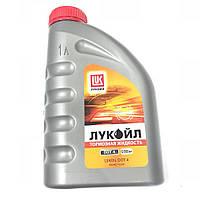 Тормозная жидкость Лукойл ДОТ-4 1 л
