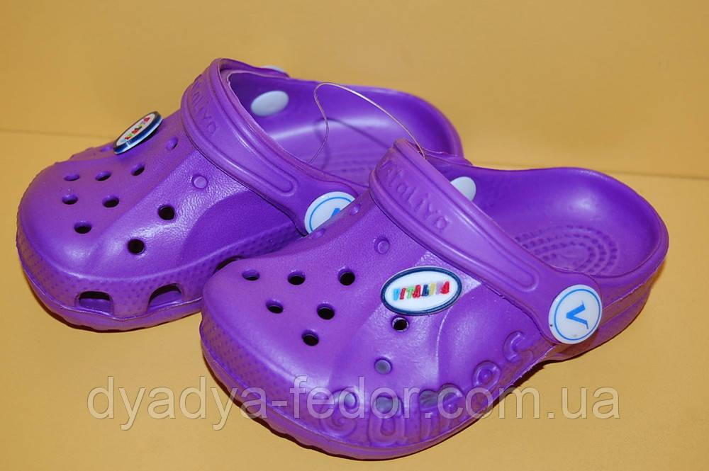 Детские Кроксы Vitaliya Украина 004g для девочек фиолетовый размеры 20_36
