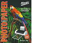 Фото бумага Magic 10*15CM Photo Paper 200g  (50sheets)