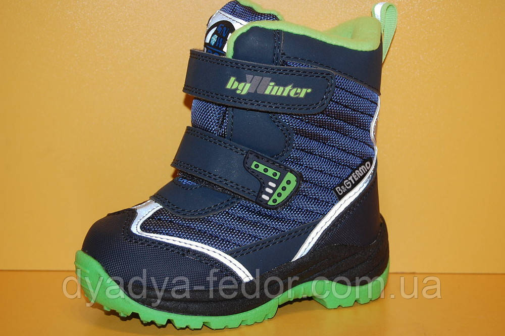 Детская зимняя обувь Термообувь B&G Украина 197-900 Для мальчиков Черный размеры 22_28