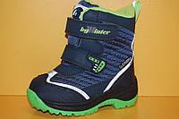 Детская зимняя обувь Термообувь B&G Украина 197-900 Для мальчиков Черный размеры 22_28, фото 1