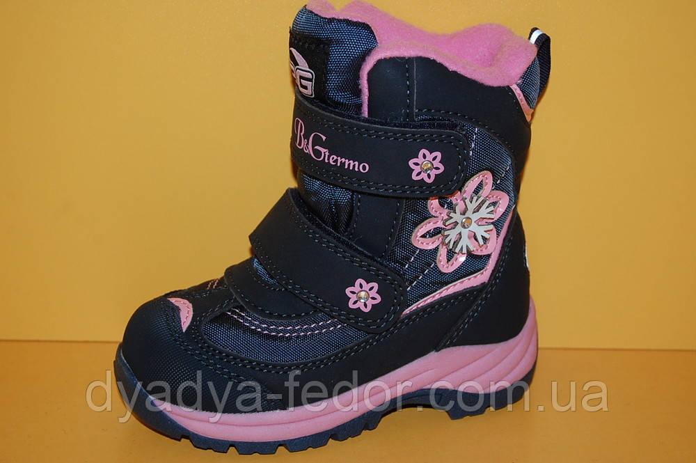 Детская зимняя обувь Термообувь B&G Украина 195-62 Для девочек Синий размеры 23_28