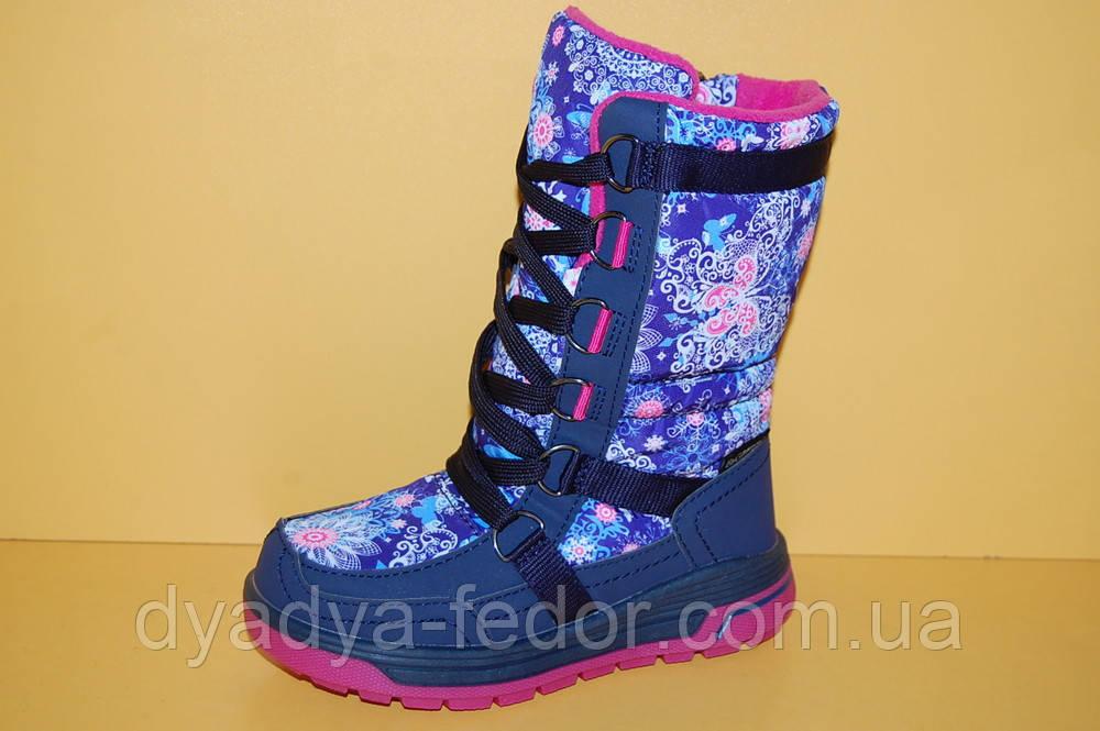 Детская зимняя обувь Термообувь B&G Украина 191-1205 Для девочек Синие размеры 27_32