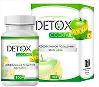 Детокс (Detox) коктейль для похудения