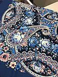 Девица-краса 1869-14, павлопосадский платок шерстяной с шелковой бахромой, фото 3