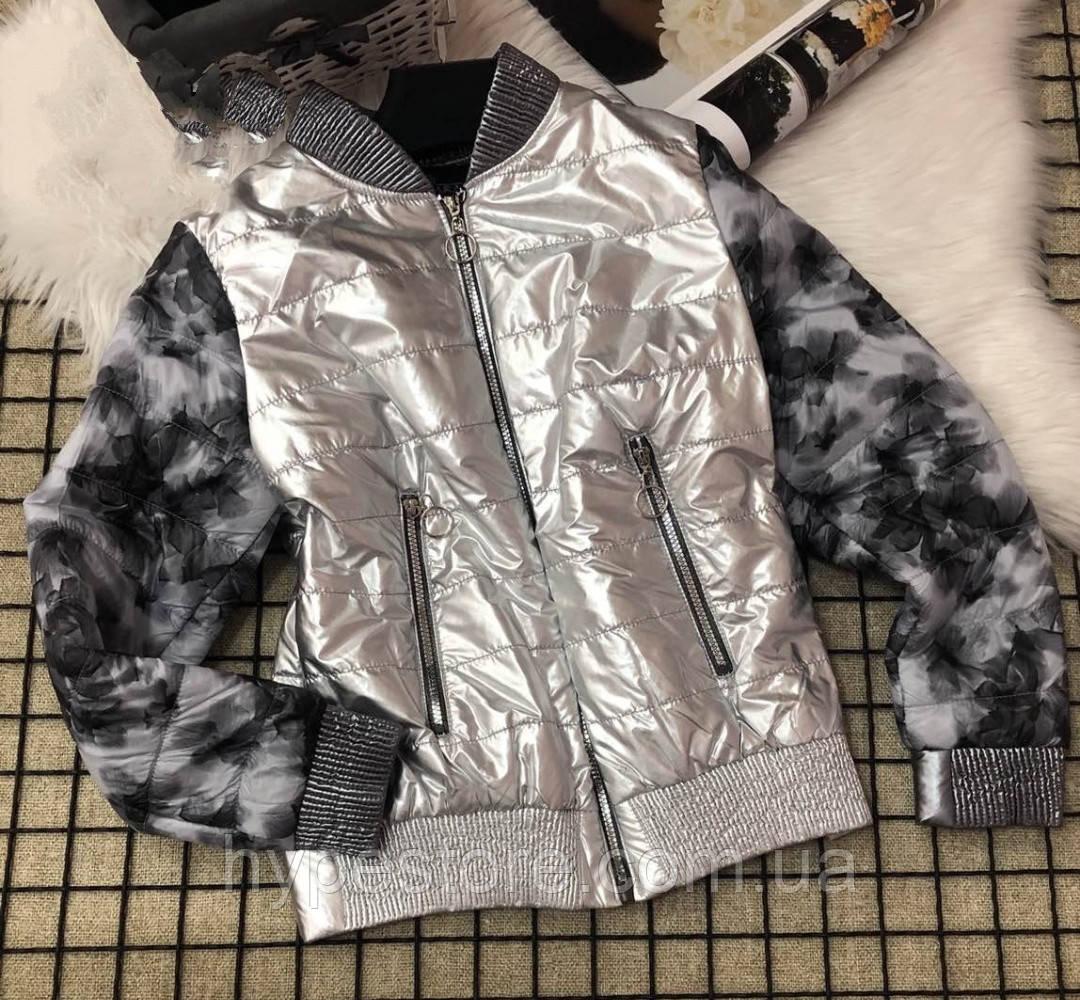 Женская стильная  демисезонная куртка-бомбер ,серебро,см.замеры в описании
